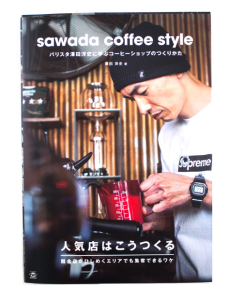 sawada1