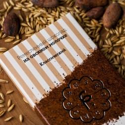 Ambachtelijke chocolade op klassieke haver melk, 50 g