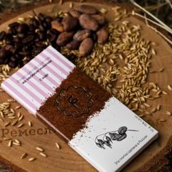 Ambachtelijke chocolade op haver melk, koffie, 50 oz