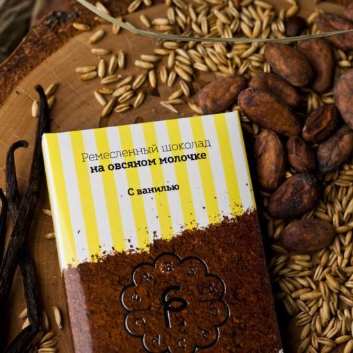 Ambachtelijke chocolade op haver melk met vanille, 50g
